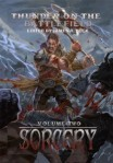 TOTB: SORCERY COVER